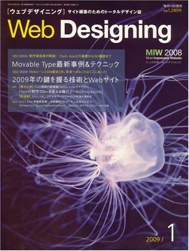 Web Designing 2009年 01月号