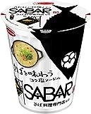 エースコック さば料理専門店が挑む一杯 SABAR監修 さばを味わうコク塩ヌードル 91g