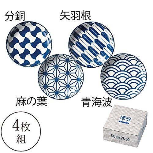 伝統モダン 和柄 陶器 小皿 直径 12cm 4柄4枚 セット