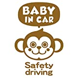 BABY in car ステッカー 【パッケージ版】 No.68 サルさん (ゴールドメタリック)の画像