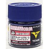 GSIクレオス ガンダムカラー ティターンズブルー2 10ml 模型用塗料 UG17