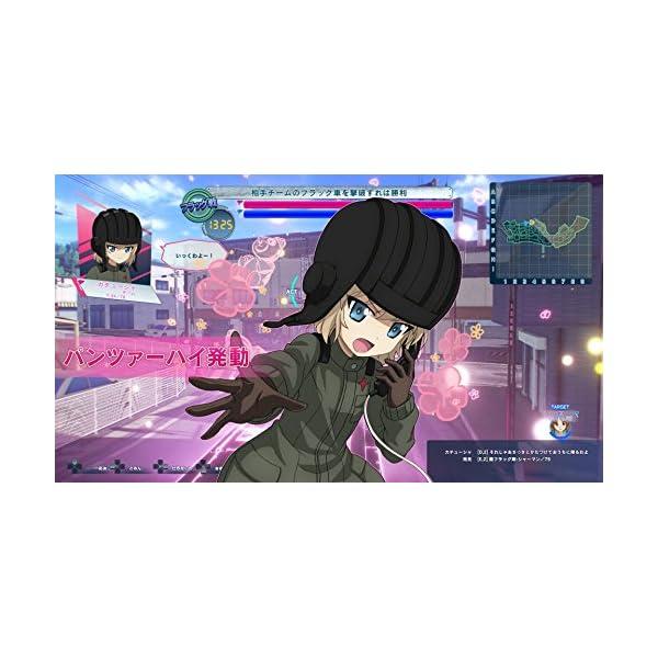【PS4】ガールズ&パンツァー ドリームタンク...の紹介画像3