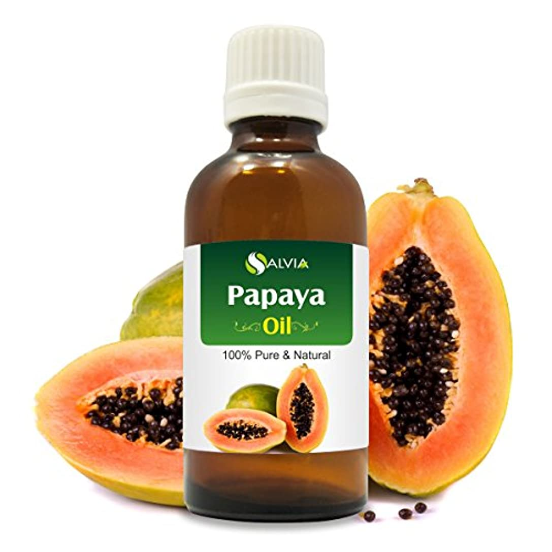 従事する北東行くPAPAYA OIL 100% NATURAL PURE UNDILUTED UNCUT ESSENTIAL OIL 50ML