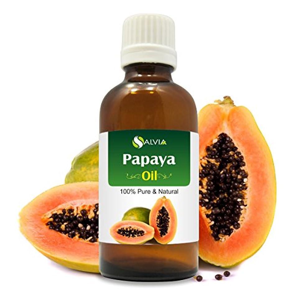 物理的な想起言語PAPAYA OIL 100% NATURAL PURE UNDILUTED UNCUT ESSENTIAL OIL 50ML