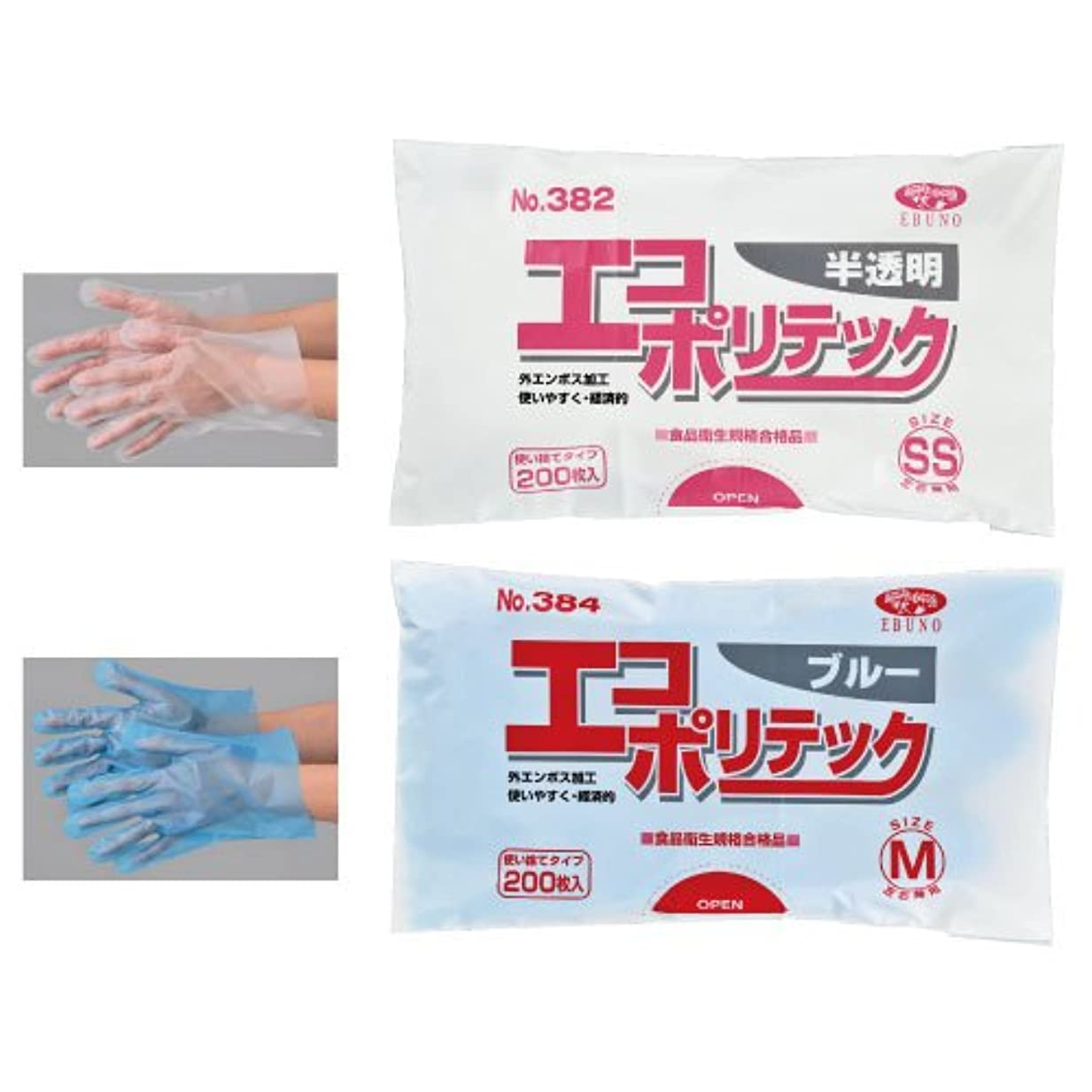 応援するきらめき何エブノ ポリエチレン手袋 No.382 S 半透明 (200枚×30袋) エコポリテック 袋入