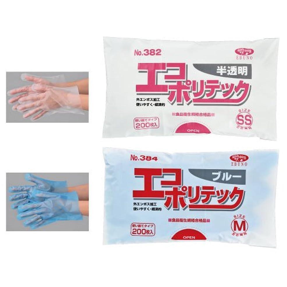 ほこり備品求めるエブノ ポリエチレン手袋 No.382 M 半透明 (200枚×30袋) エコポリテック 袋入