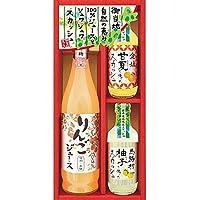 ( 飛騨高山ファクトリー ) 自然の恵み 100%ジュース・ご当地スカッシュ ( 700-6728r )