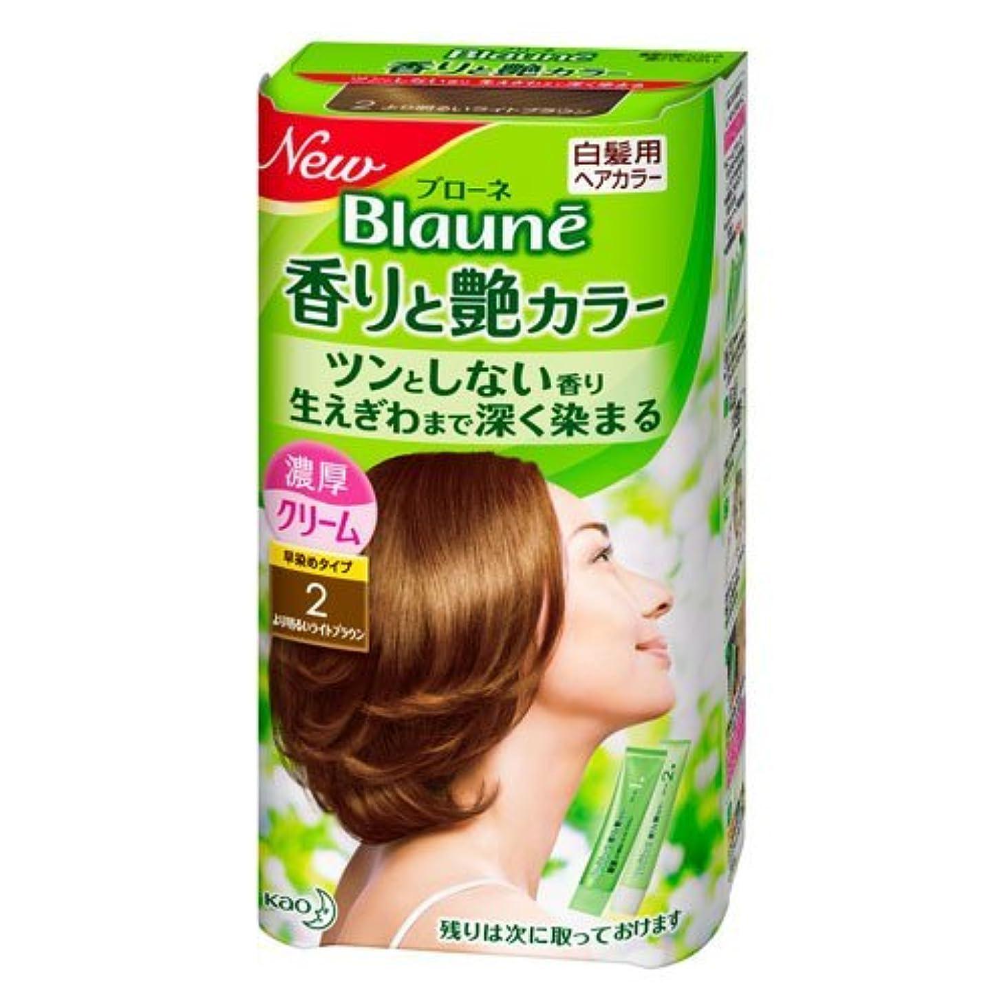【花王】ブローネ 香りと艶カラー クリーム 2:より明るいライトブラウン 80g ×5個セット