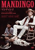 マンディンゴ [DVD]