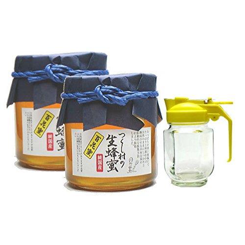 純粋国産蜂蜜 つくし村の生蜂蜜 百花蜜900g(450gビン入り×2個)+ハニーディスペンサー1個