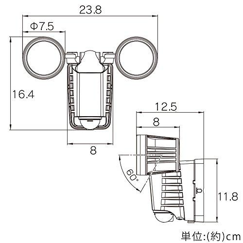 アイリスオーヤマ『AC式LED防犯センサーライト(LSL-ACTN-800D)』