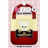 I LOVE DOG 2  シリーズ I LOVE DOG 2 6 チワワ