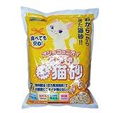 【国産】オシッコのニオイ 超吸収 ミィちゃんの猫砂 2つ穴タイプ 1袋【猫砂 おから】