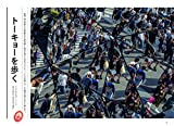 ナショナル ジオグラフィック日本版 2019年4月号<特製付録付き> 画像