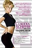 クローディア・シファー/パーフェクトリー・フィット デラックス -いつでもどこでもクローディア!トレーニングBook付- [DVD] 画像