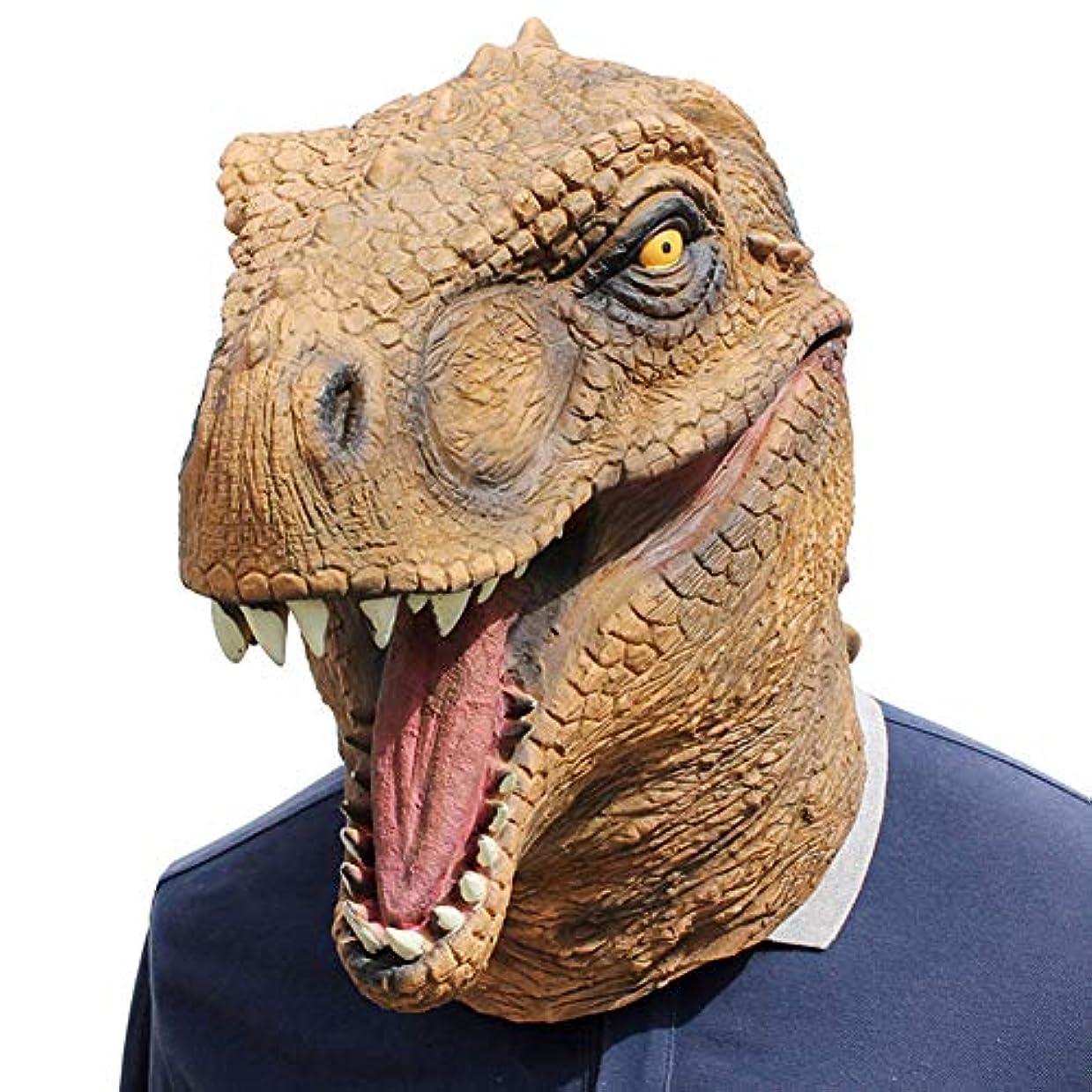 アセンブリ呼び起こす幸福ハロウィーンマスク、恐竜ラテックスマスク、ハロウィーン、テーマパーティー、カーニバル、レイブパーティー、バー、小道具。