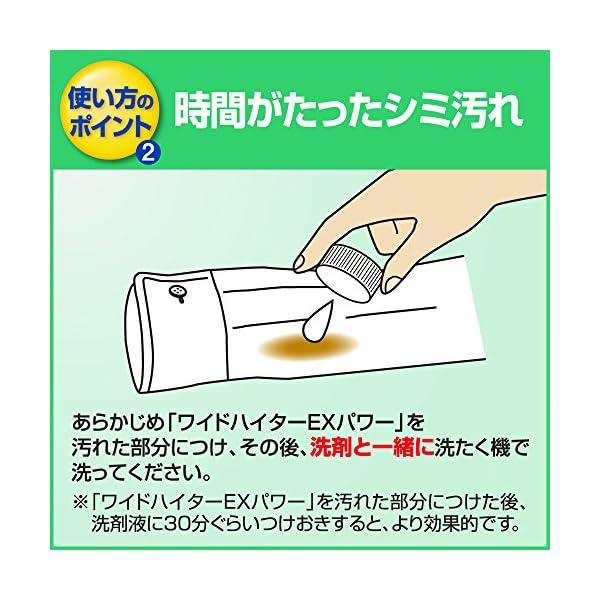 【Amazon.co.jp限定】 【ケース販売...の紹介画像8