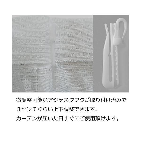 ユイツはブランド品 既製遮光(紫外線)レースカ...の紹介画像6
