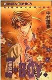 JUNGLE BOY 5 (ボニータコミックス)