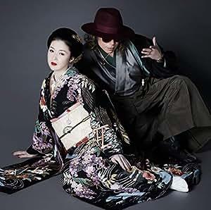秋田音頭-AKITA・ONDO-