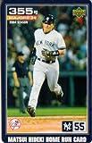 松井秀喜 ホームランカード(MLB版) 355号