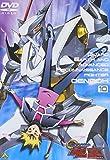 GEAR戦士 電童(10) [DVD]