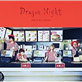 Dragon Night 初回限定盤A(CD+LIVE CD)