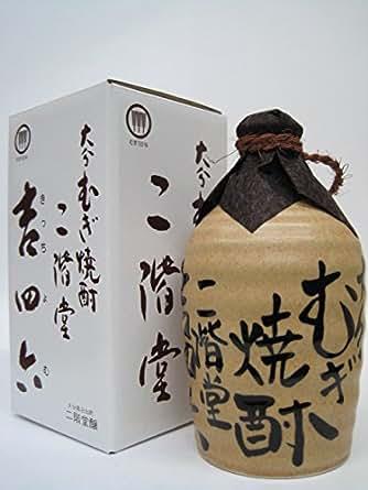 二階堂 吉四六 壺 (壷) 720ml