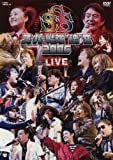"""スーパー戦隊""""魂""""II [DVD]"""