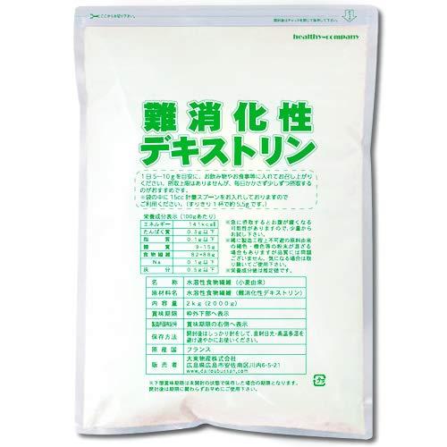 難消化性デキストリン(水溶性食物繊維)2kg(微顆粒品)(15cc計量スプーン入り)【ヘルシーカンパニー】