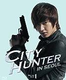 シティーハンター in Seoul ブルーレイBOX 1[Blu-ray/ブルーレイ]