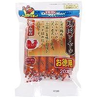 ドギーマン 鶏肉ソーセージ 20本入×3個 (まとめ買い)