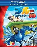 ブルー 初めての空へ 3D・2Dブルーレイセット<2枚組>[Blu-ray/ブルーレイ]