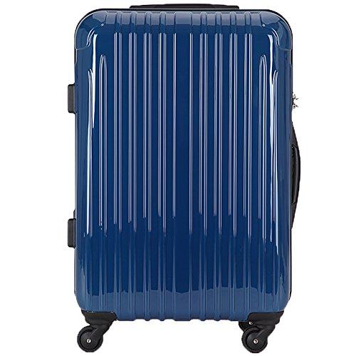 (ラッキーパンダ) Luckypanda スーツケース アウトレット 超軽量 TSAロック TY001 キャリーバッグ キャリーケース かっこいい キャリーバック ファスナー ハード バッグ バック 旅行かばん Suitcase Luggage amazon (M, ネイビー)