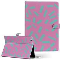 igcase d-01J dtab Compact Huawei ファーウェイ タブレット 手帳型 タブレットケース タブレットカバー カバー レザー ケース 手帳タイプ フリップ ダイアリー 二つ折り 直接貼り付けタイプ 011167 派手 ピンク 緑