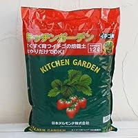 デルモンテ:キッチンガーデンイチゴ用(専用培養土) 12リットル2袋セット[鉢なしで栽培できる!] ノーブランド品