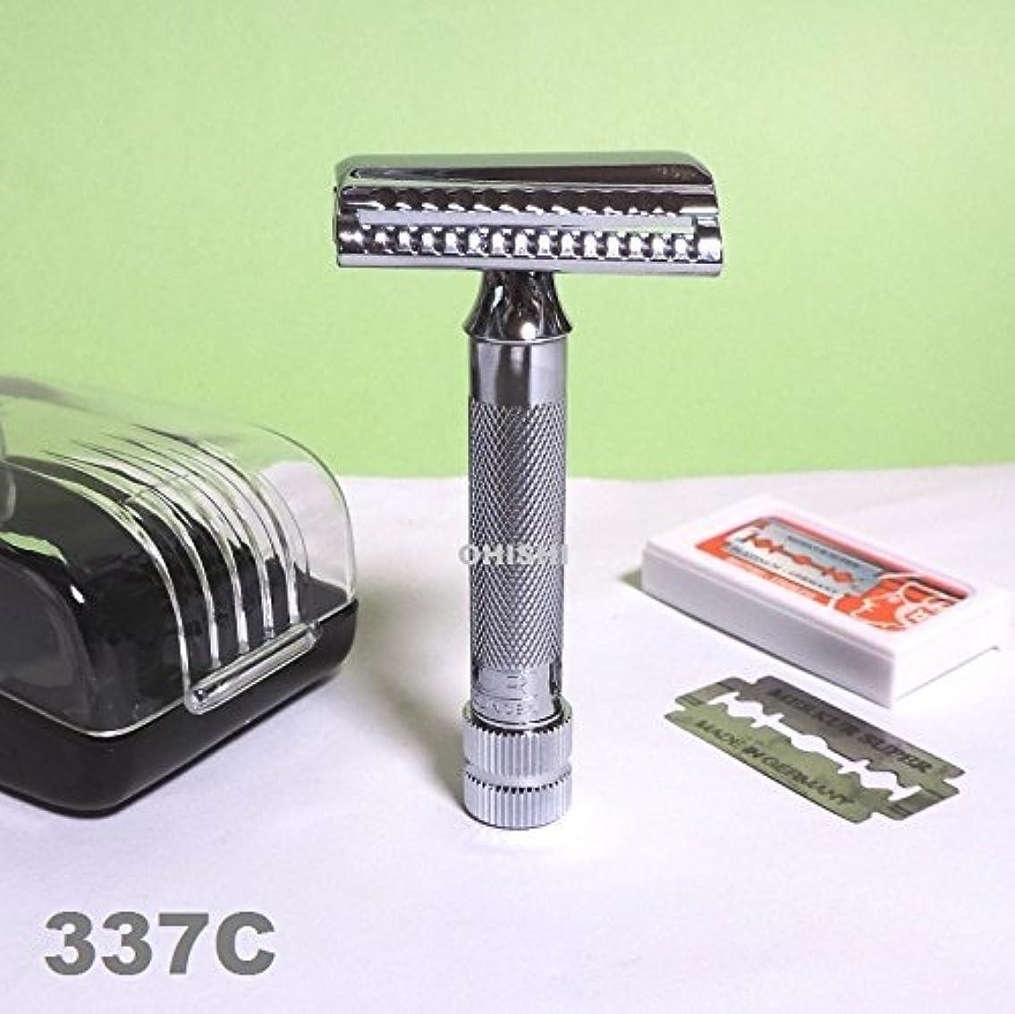 必需品放置島メルクールMERKUR(独)髭剃り(ひげそり)両刃ホルダー ツイストヘッド337C (替刃11枚付)プラケース入