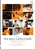 The Best Collection IV [DVD]