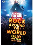 GLAY ROCK AROUND THE WORLD 2010-2011 LIVE IN SAITAMA SUPER ARENA -SPECIAL EDITION- [DVD]