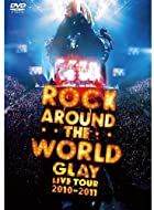 GLAY ROCK AROUND THE WORLD 2010-2011 LIVE IN SAITAMA SUPER ARENA -SPECIAL EDITION- [DVD](在庫あり。)
