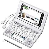 看護医学電子辞書7 ツインカラー液晶・スクロールパッド搭載 IS-N7000