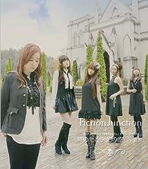 FictionJunction「時の向こう 幻の空」の歌詞を収録したCDジャケット画像