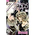 7SEEDS 26 (フラワーコミックスアルファ)