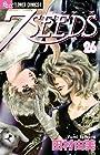 7SEEDS 第26巻