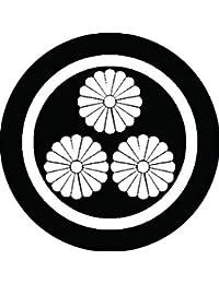 家紋シール 丸に三つ盛り菊紋 布タイプ 直径40mm 6枚セット NS4-0569