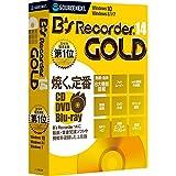 B's Recorder GOLD14(最新)|Win対応