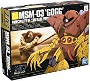 HGUC Mobile Suit Gundam MSM-03 Gog, 1/144 Scale, Color-Coded Plastic Model