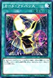 遊戯王 カード・アドバンス エクストラパック2015(EP15) シングルカード EP15-JP070-N