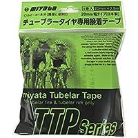 MIYATA(ミヤタ) TTP-6 チューブラーリムテープ幅広(20mm×2.5m)