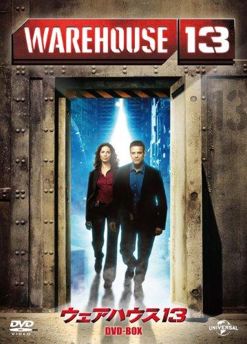 ウェアハウス13 DVD-BOXの詳細を見る